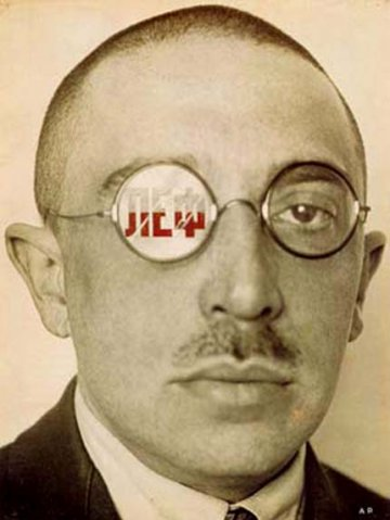 Alexander Rodchenko : Revolution in photography
